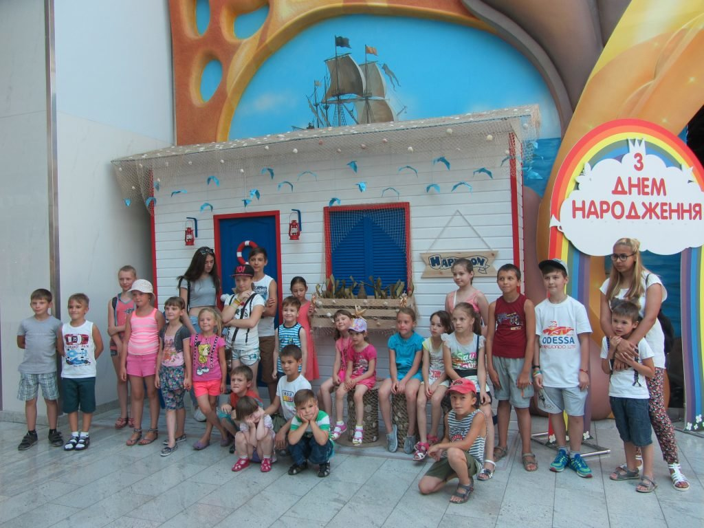 "Bright summer for children from ""Luganske zemliatstvo"""
